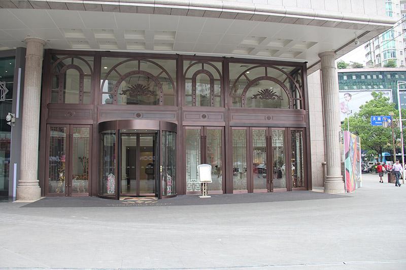贵阳雅迪尔大酒店